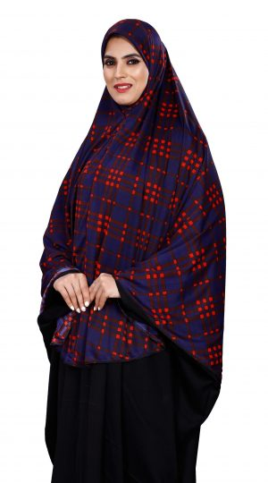 Red Khimar